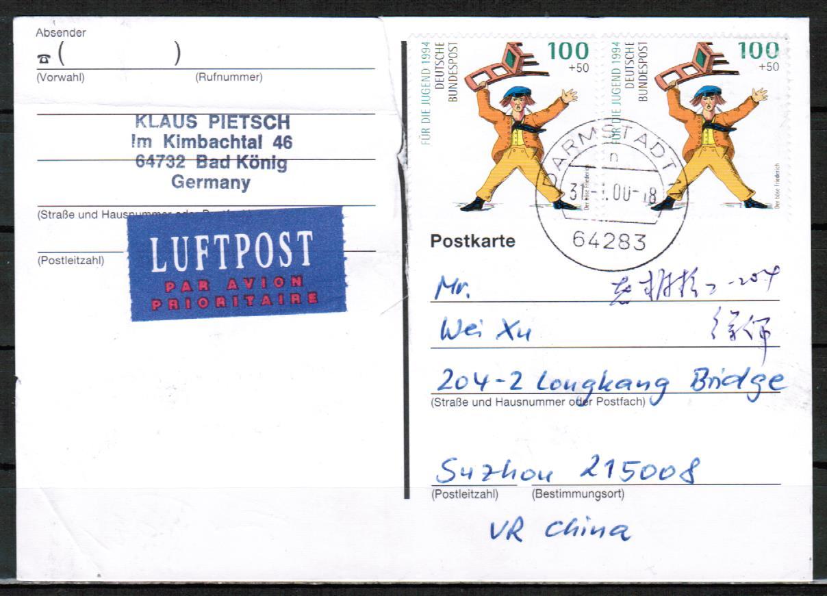 Briefe Nach China Dauer : Briefe philatelie bund berlin ddr